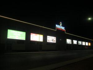 Крышная рекламная конструкция