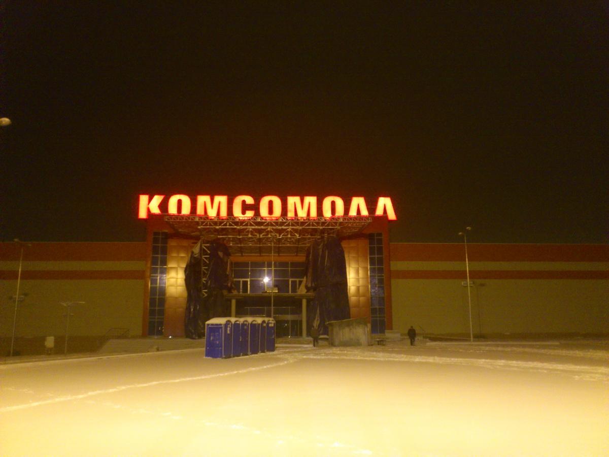 """Крышная установка """"КОМСОМОЛЛ"""""""