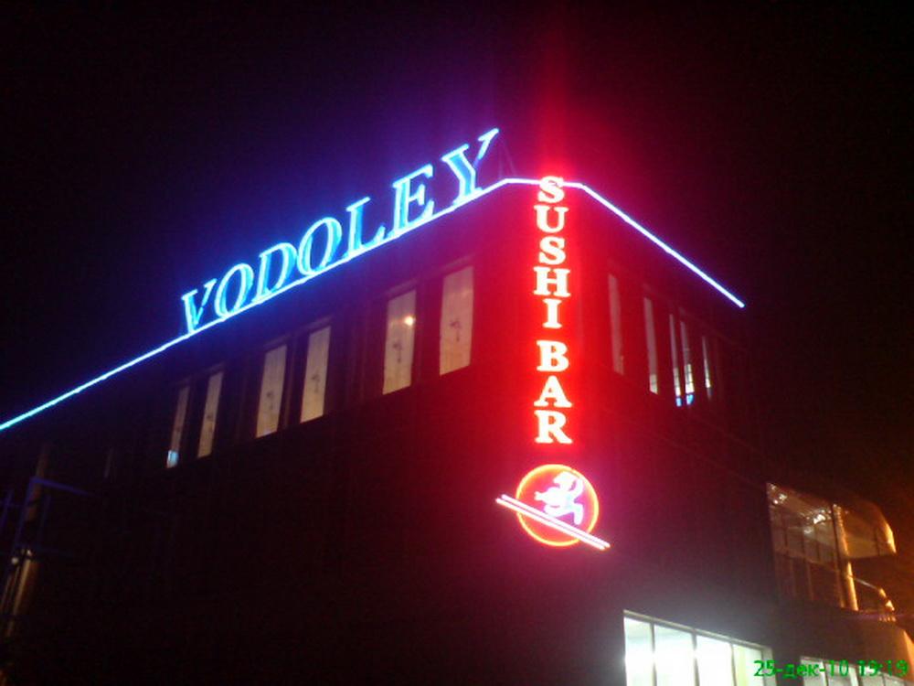 Подсветка зданий и сооружений