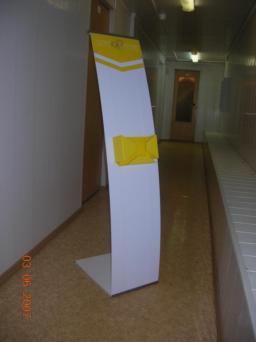Изготовление стойки паруса