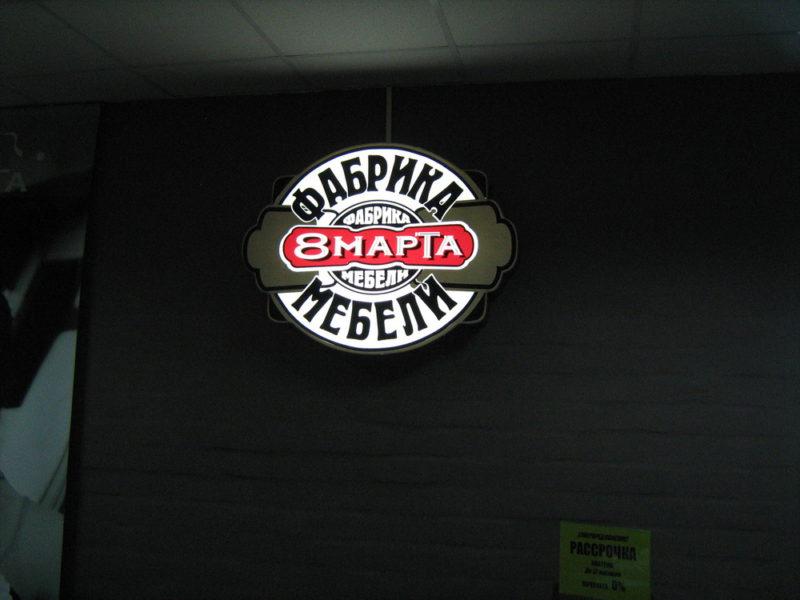 Изготовление световых коробов, лайтбоксов