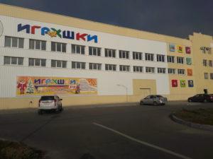 Комплексное оформление фасада