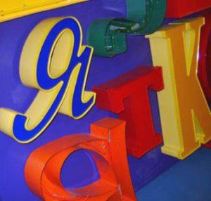 Объемные буквы - изготовление и монтаж рекламы