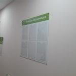 Изготовление информационного стенда в волгограде