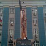 Монтаж вывески Газпром в Волгограде