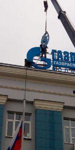 Крышная установка в Волгограде