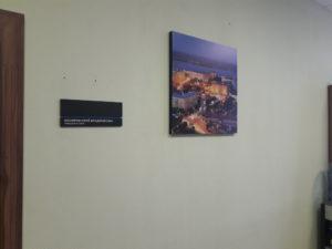 Таблички, изготовление в Волгограде