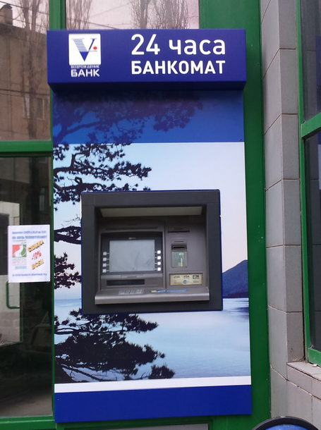 Оформление банкоматов