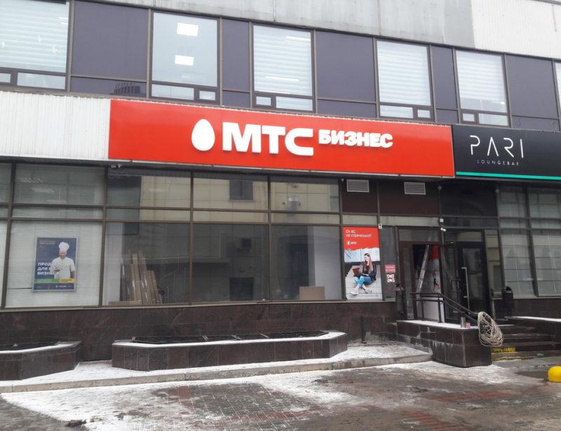 Вывеска на фасаде, изготовление вывесок в Волгограде