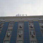 Крышная установка волгоград
